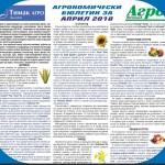AgroBuletin2018April_p.1