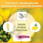 Top-Phos_kare_23.08.18