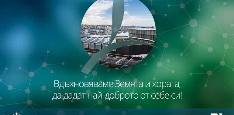 Участвайте в томболата на Тимак Агро България!