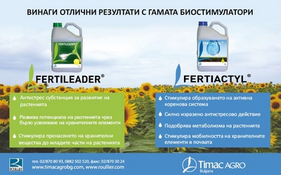 Биостимулаторите на Тимак – отлични резултати при пролетни култури!