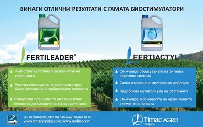 Биостимулаторите на Тимак: Гаранция за високи добиви и отлично качество!