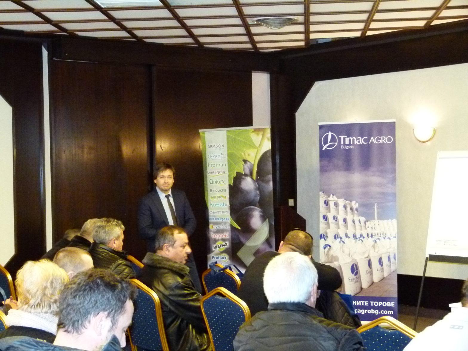 Семинар на Тимак Агро в Сандански – Пролет 2018