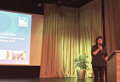 Представяне на Тимак на семинар на Пестицид ЕООД