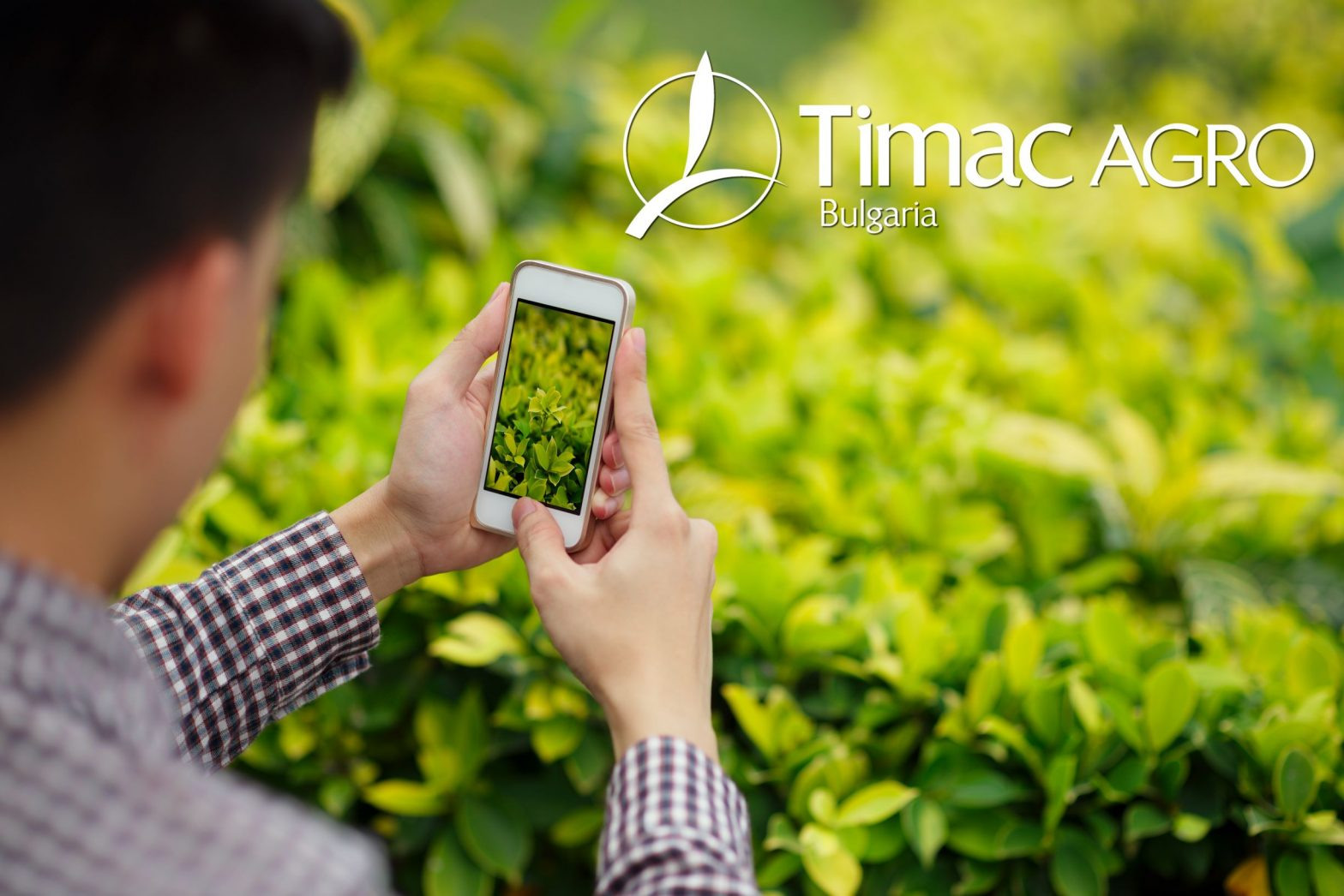 Тимак Агро предоставя флуориметричен анализ на земеделците